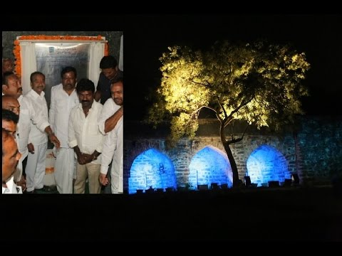 Sound and Light Show Inaugurated at Elgandal Fort