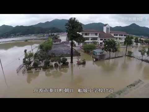 マルチコプターで撮影した丹波市の豪雨災害