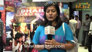 Gayathri Speaks at Kadavul Paathi Mirugam Paathi Audio Launch