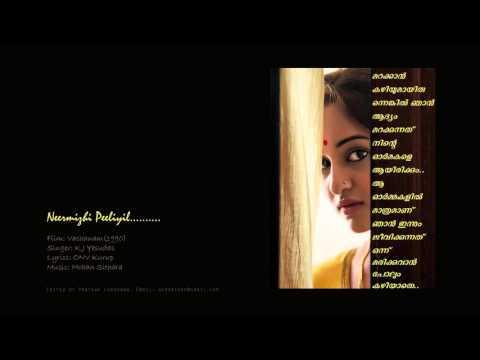 Video Neermizhi Peeliyil.....Vachanam(1990) download in MP3, 3GP, MP4, WEBM, AVI, FLV January 2017