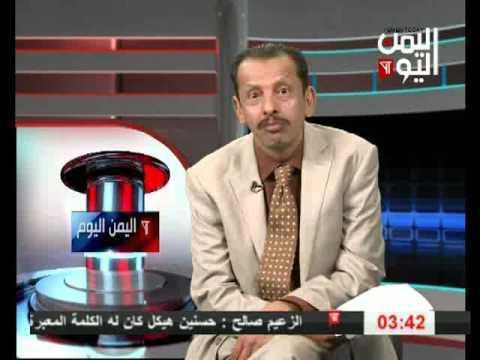 اليمن اليوم 17-2-2016