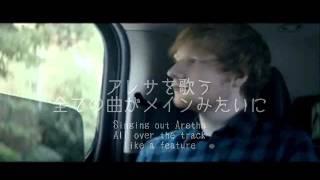 Video 【洋楽劇場】Don't - Ed Sheeran 歌詞&和訳 download in MP3, 3GP, MP4, WEBM, AVI, FLV Mei 2017