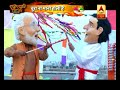 PM Modi and Rahul Gandhis DUET over elections during Holi celebrations - Video