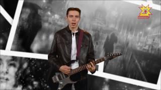 Твой Мир - Константин Алексеев