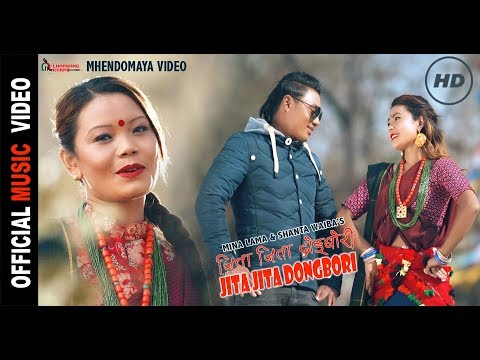 (New Mhendomaya Song JITA JITA DONGBORI by Mina Lama & Shanta Waiba Full HD 2018 - Duration: 6 minutes, 59 seconds.)