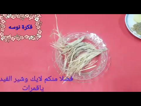 العرب اليوم - بالفيديو: تخلصي من دهون البطن بعد الولادة القيصرية والعادية