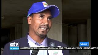 Afaan Oromoo Business News Dec,02/2019 |etv