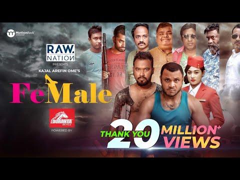 Female | Mishu | Polash | Chashi | Marzuk | Shimul | Riya | Zibon | Ome | New Valentine Natok
