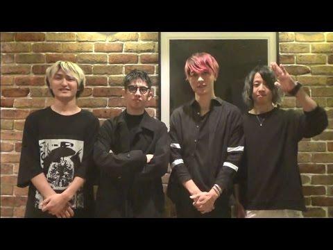"ONE OK ROCK 2017 ""Ambitions"" JAPAN TOUR plus SPECIAL GUEST"