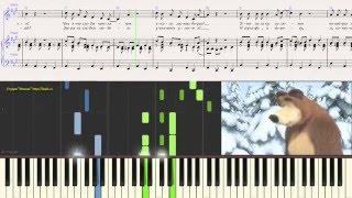 """Песенка про следы из м/ф """"Маша и Медведь"""" (Ноты, Видеоурок для фортепиано) (piano cover)"""
