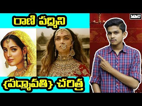 Rani Padmini [Padmavathi] Full Story || Revealed In Telugu || Mysteries And Unknown Facts || EP#62