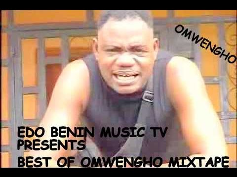 OMWENGHO BEST  EDO MUSIC MIX  011