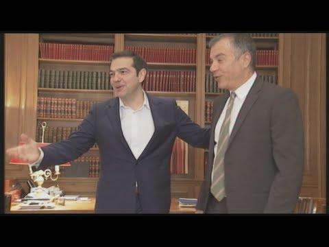 Συνάντηση του πρωθυπουργού Αλέξη Τσίπρα με τον επικεφαλής του Ποταμιού Σταύρο Θεοδωράκη