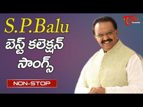 S.P.Balasubrahmanyam Best Collection | S.P.Balu Best Telugu Video Songs Jukebox | Old Telugu Songs