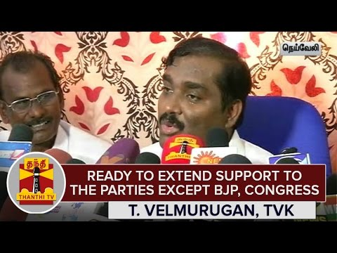 Ready-to-Extend-Support-to-the-Parties-Except-BJP-and-Congress--Search-Results-T-Velmurugan-TVK