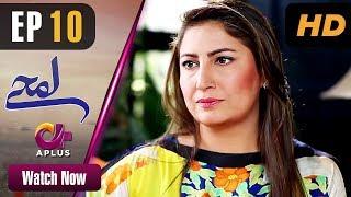 Video Pakistani Drama | Lamhay - Episode 10 | Aplus Dramas | Saima Noor, Sarmad Khoosat MP3, 3GP, MP4, WEBM, AVI, FLV Mei 2018