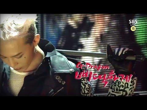 G-DRAGON_1027_SBS Inkigayo_삐딱하게 (CROOKED)