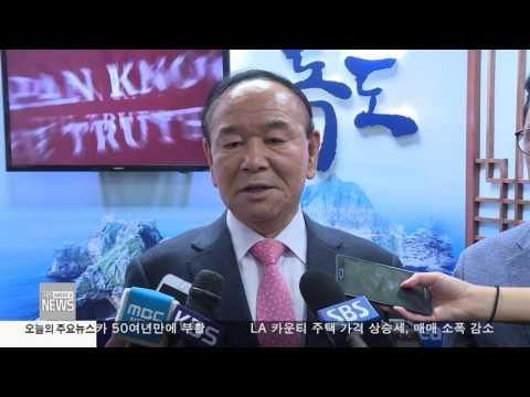 [한인사회 소식]  11.29.16 KBS America News