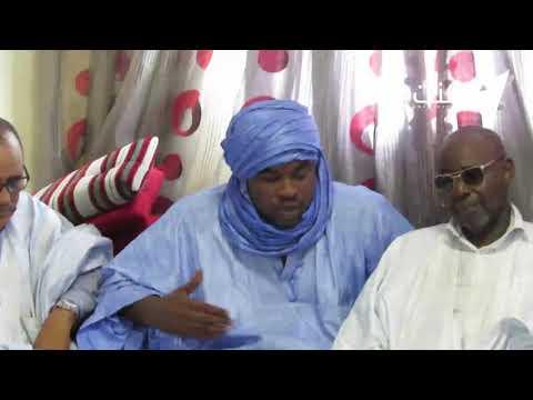 بالفيديو.. أنشطة سياسية لحملة غزواني في انجاكو