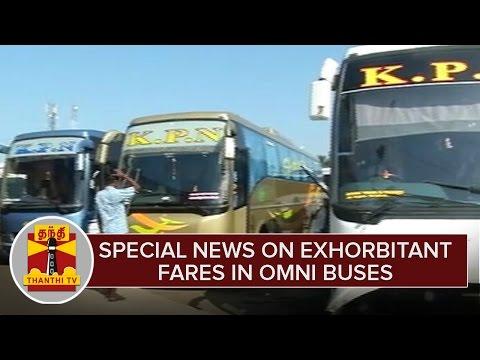 Special-News-on-Exorbitant-Fares-in-Omni-Buses-Thanthi-TV