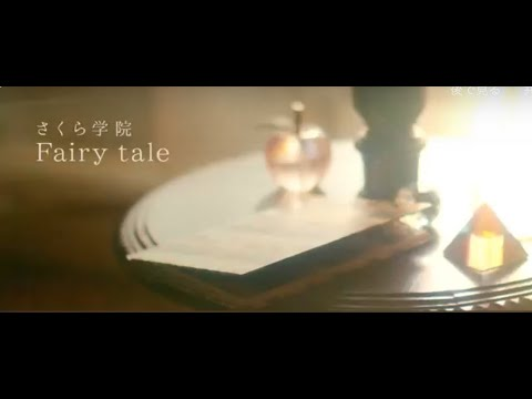 Fairy tale Music Video Short.ver