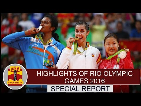 Highlights-Of-Rio-Olympic-Games-2016-Special-Report-Thanthi-TV