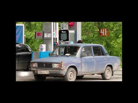 АЗС недоливающие бензин будут штрафовать - DomaVideo.Ru