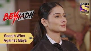 Video Your Favorite Character   Saanjh Wins Against Maya   Beyhadh MP3, 3GP, MP4, WEBM, AVI, FLV Januari 2019