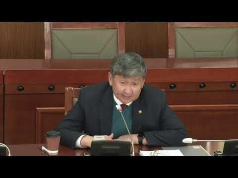 Х.Болорчулуун: Монгол улсын зээлийн дээд хязгаар хэтэрсэн үү?