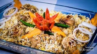 হায়দ্রাবাদি চিকেন দম বিরিয়ানি   Hyderabadi Chicken Dum Biriyani Bangla Recipe