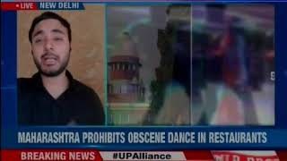 #DanceBarVerdict: Why Maharashtra govt is unhappy with SC verdict