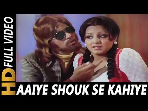 Aaiye Shauk Se Kahiye | Asha Bhosle, Kishore Kumar | Parvarish Songs | Amitabh Bachchan, Neetu Singh