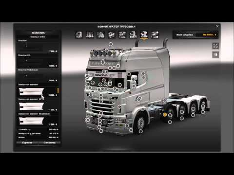 Skin for RJL Scania EXC Longline+Trailer