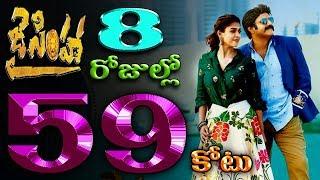 Video jai simha 8 days box office collections   jai simha 8 days   jai simha 8 days 59 Crores collections MP3, 3GP, MP4, WEBM, AVI, FLV Januari 2018