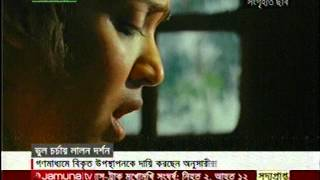 Nonton Lalon And Cosmic Sex Film Subtitle Indonesia Streaming Movie Download