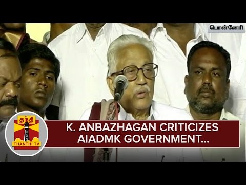 K-Anbazhagan-criticizes-AIADMK-Government--Thanthi-TV
