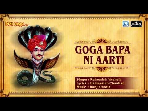 Video Goga Bapa Ni Aarti || ગોગા બાપા ની આરતી || Ratansinh Vaghela Aarti || Gujarati Devotional Audio Song download in MP3, 3GP, MP4, WEBM, AVI, FLV January 2017