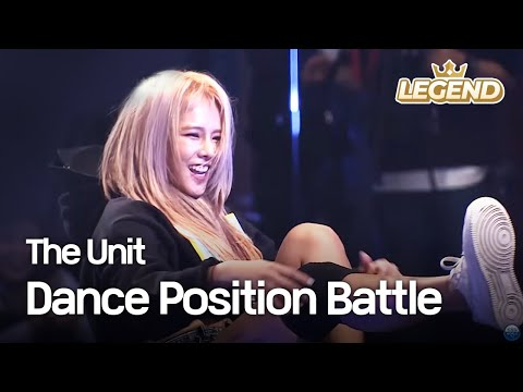 Dance Position Battle... Find the Dancing Queen of UNI+ G! [The Unit/2018.01.03]