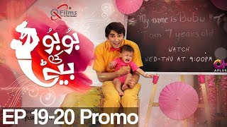 Drama Title: Bubu Ki Beti Written by : Qaiser Ali & Yasra Rizvi Directed by : Yasra Rizvi Produced by : Q films Cast: Abdullah Altaf...