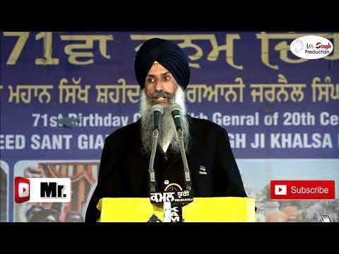 Video Surjit Singh Kalabula,Sant Baba Jarnail Singh Khalsa Bhindranwale De 71Janam Diwas  Samagam download in MP3, 3GP, MP4, WEBM, AVI, FLV January 2017