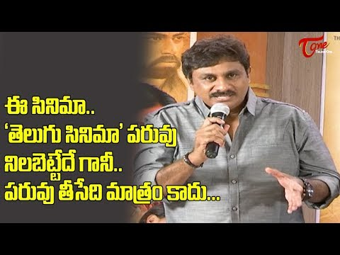 Raghu Kunche Emotional Speech At Palasa 1978 Movie Thanks Meet | TeluguOne Cinema