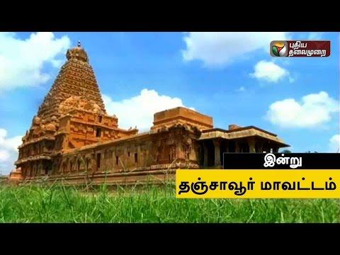 Gummidipoondi-Muthal-Kumari-Varai-Thanjavur-district-06-04-2016-Puthiyathalaimurai-TV