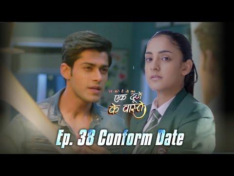 Ek Duje ke Vaaste season 2 episode 38 Kab Aaega Good News Shooting information || Fz Smart News