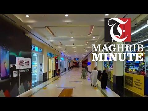 Nizwa Grand Mall opens
