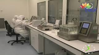 كورونا : مجمع صيدال قادر على صنع مادة الكلوروكين لمجابهة الوباء