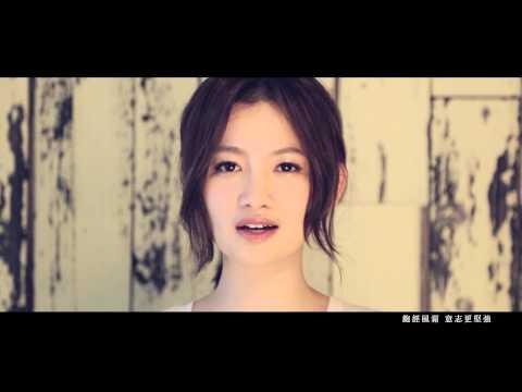張涵雅【愛情湯味】最新國語數位EP-家常飯菜 官方MV