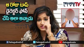 Video Madhavi Latha Sensational Coments Top Director ll Madhavi Latha Shared Her Personal Experience MP3, 3GP, MP4, WEBM, AVI, FLV April 2018