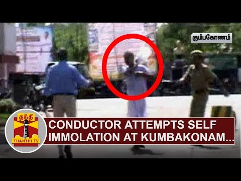 Conductor-Krishnamurthy-attempts-self-immolation-during-Independence-Day-Celebration-at-Kumbakonam