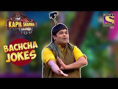 Bachcha Narrates His Birth Story | Bachcha Yadav Jokes | The Kapil Sharma Show