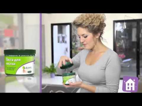 Soluvert - Экологические чистящие средства для вашего дома